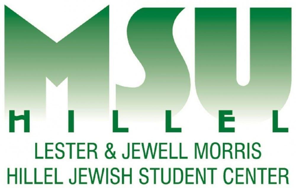 <p><em>MSU HILLEL</em></p>