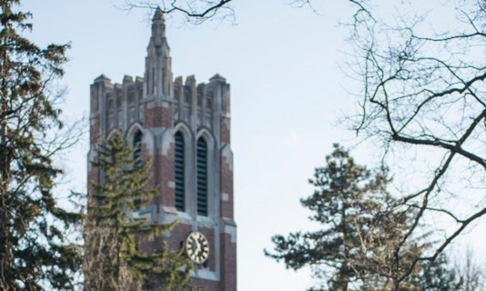One of MSU's landmarks, the Beaumont Tower, is pictured.