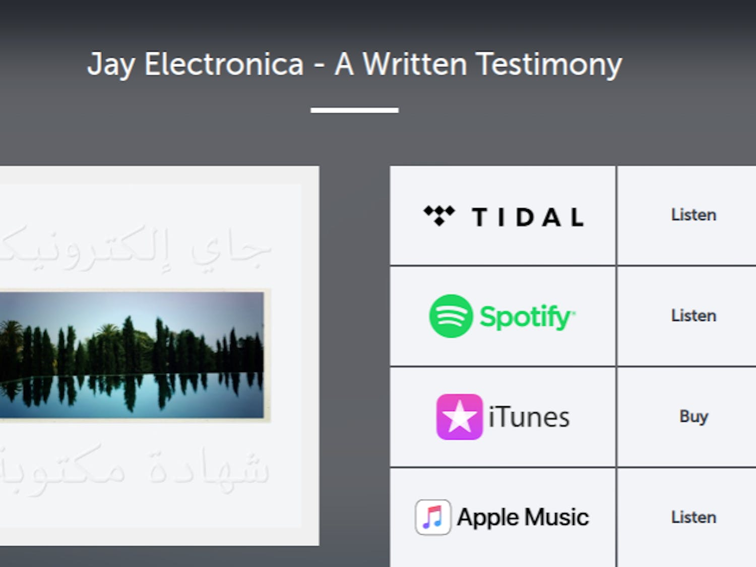 "Jay Electronica's ""A Written Testimony"" gives away too much real estate."