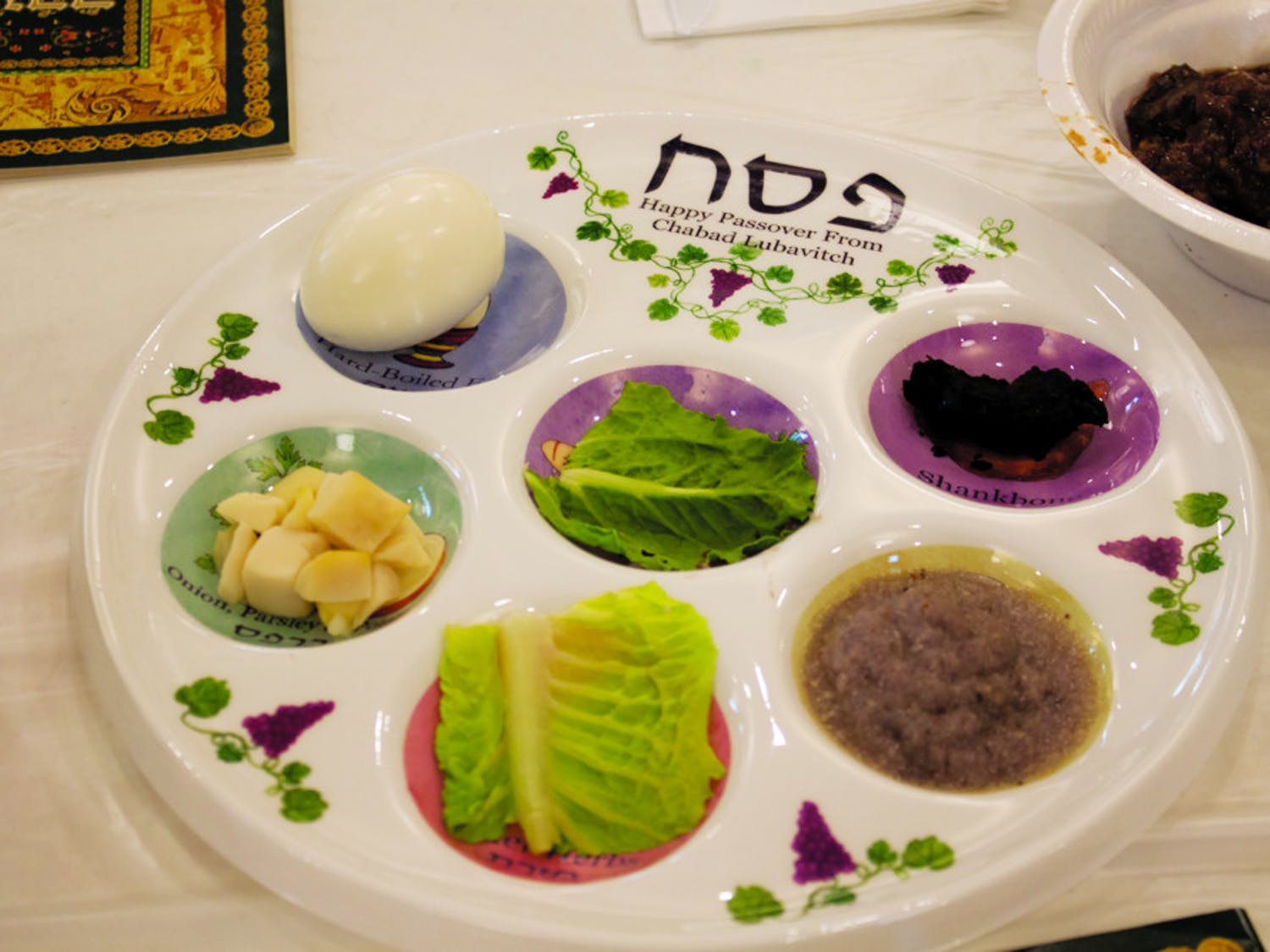 [FILE PHOTO] A seder sits on a table just before Passover begins. Each ingredient on the plate represents a different part of the story of how the Israelites were liberated from slavery in Egypt thousands of years ago, said Gabriel Ruiz, a UF Health Shands Hospital information technology analyst.