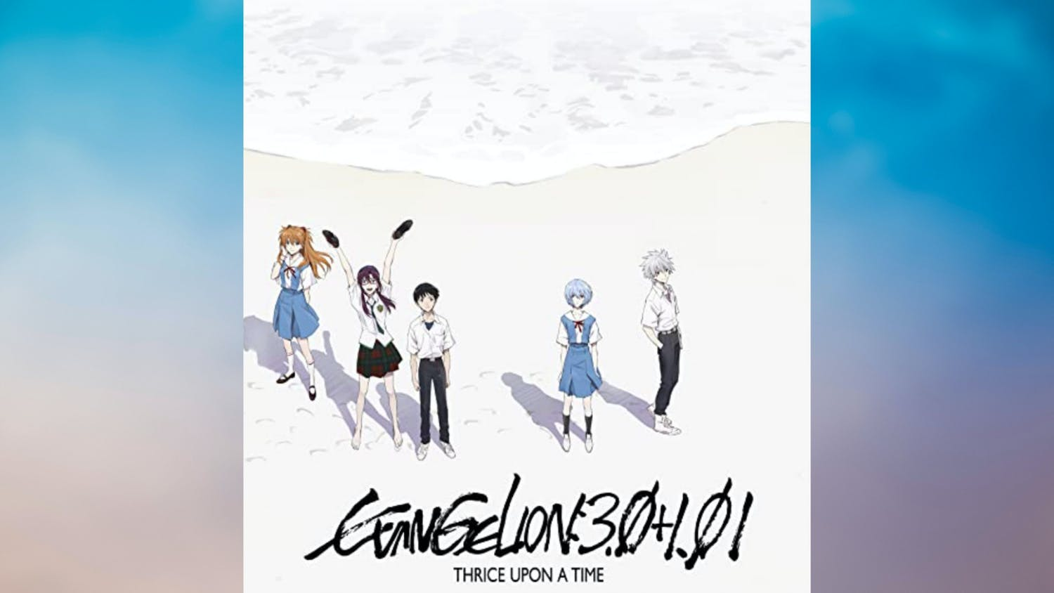 The series-ending film offers a satisfying conclusion to loyal fans of the Hideaki Anno anime. (Movie poster retrieved from IMDb).