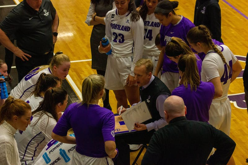 The Portland Pilots women's basketball team earned an automatic bid to the NCAA tournament with their 64-63 victory over the San Diego Toreros in the WCC Tournament championship game.
