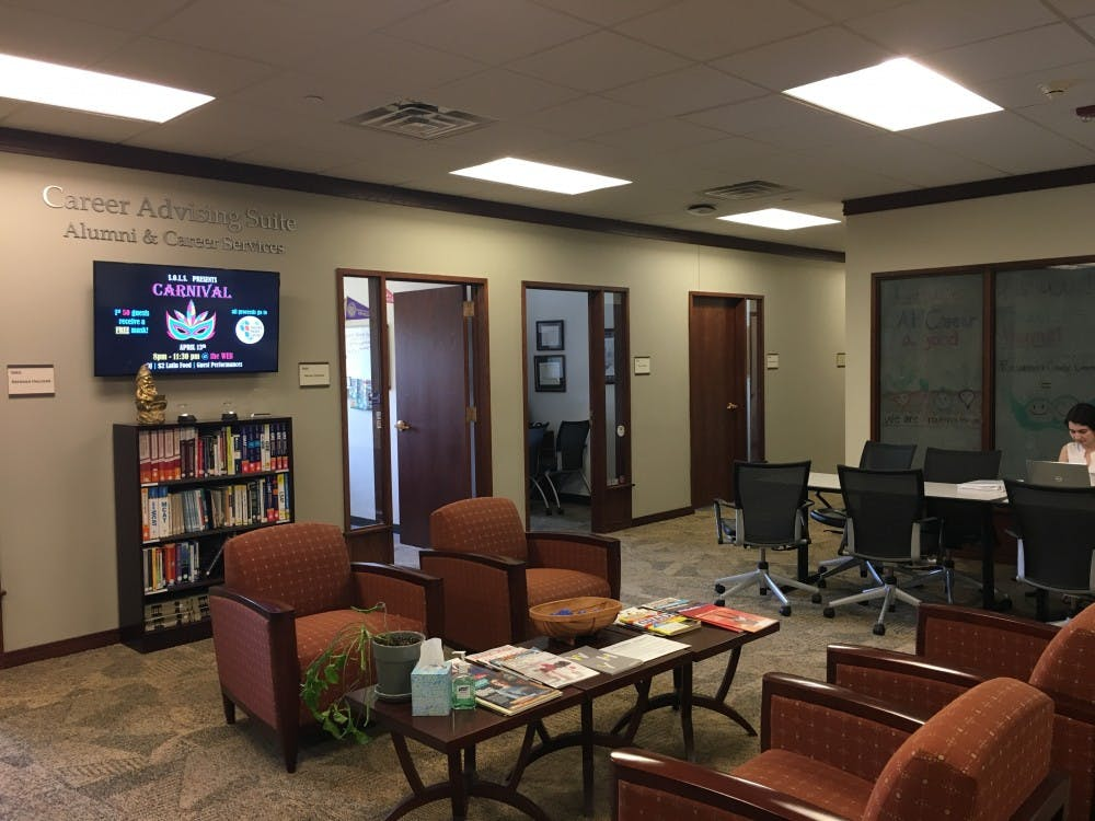 The Career Services office, which would host mandatory information sessions for Richmond Guarantee applicants before UR transitioned to remote learning.