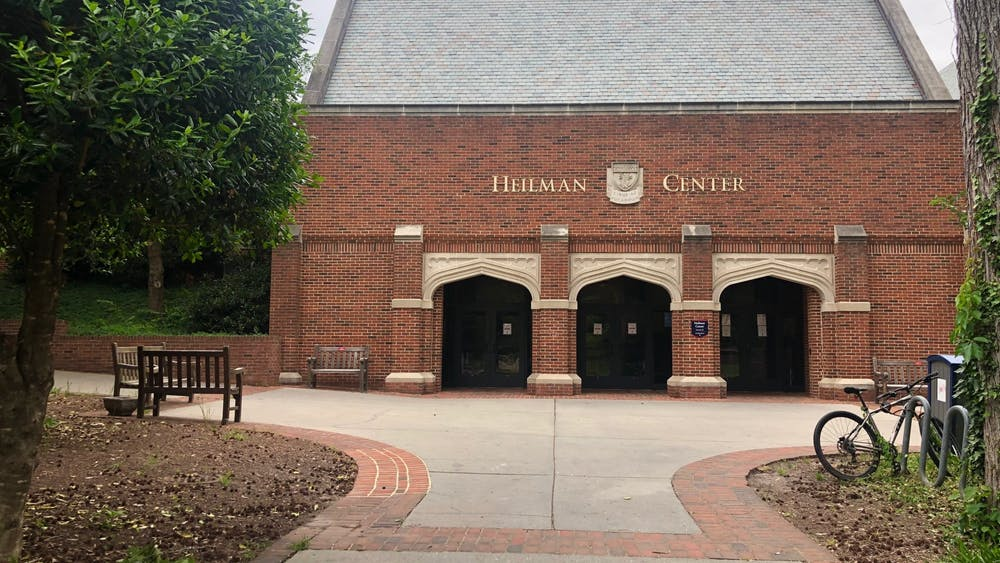 The Heilman Dining Center