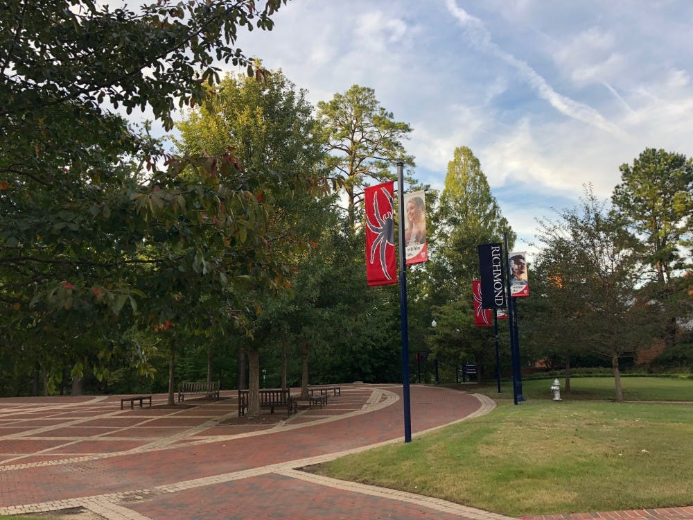 The University of Richmond Forum during the summer of 2019.