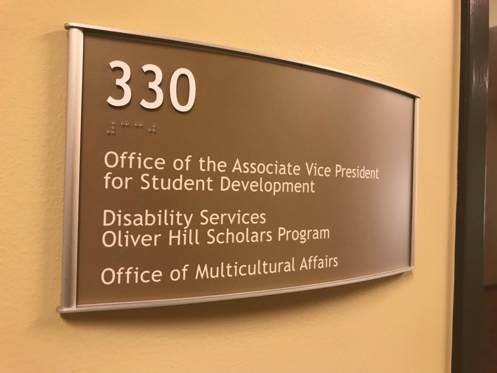 The Office of Multicultural Affairs is located on the third floor of the Tyler Haynes Commons.