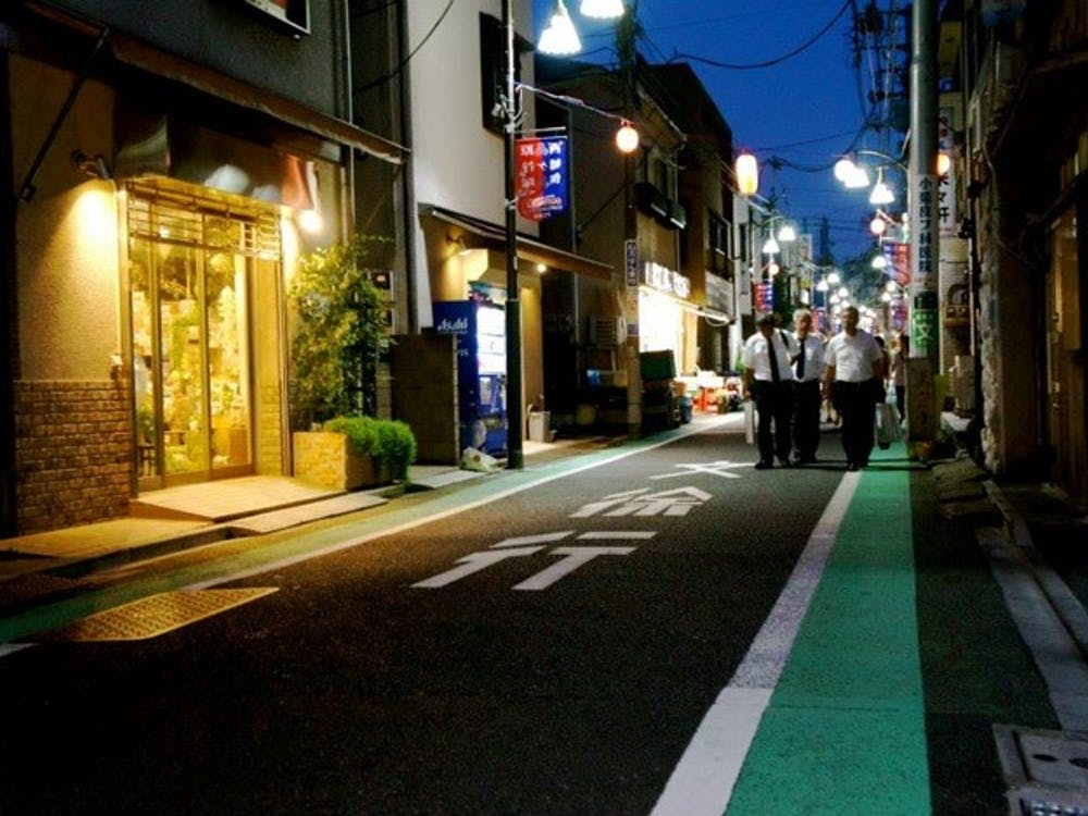 Tokyo Side Streets.