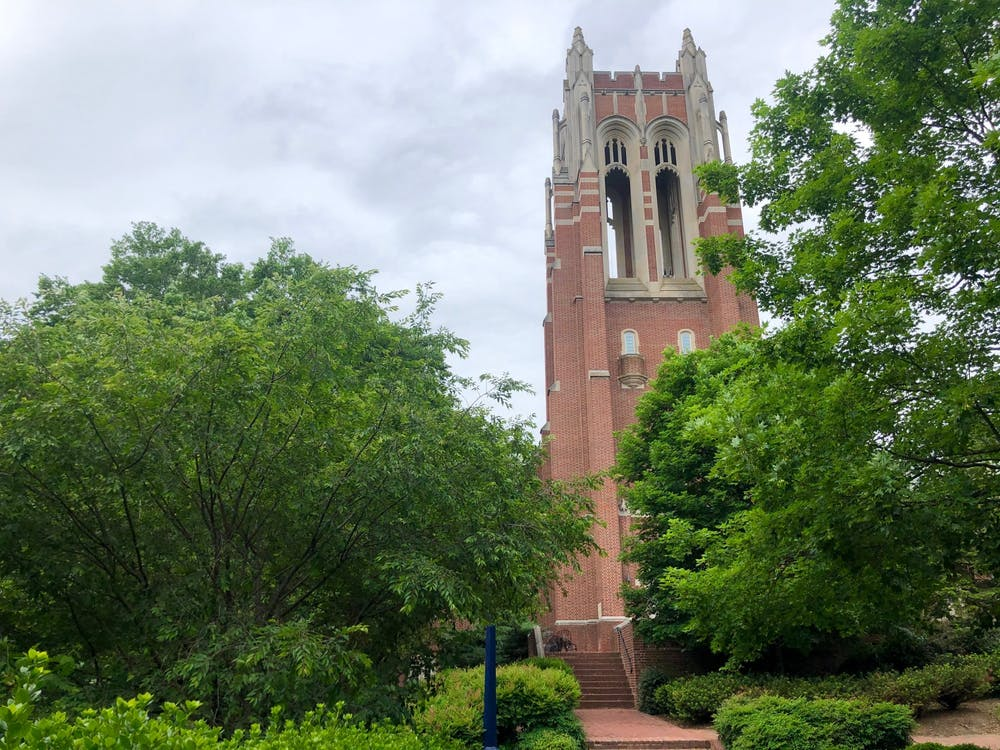 The tower of the Boatwright Memorial Library
