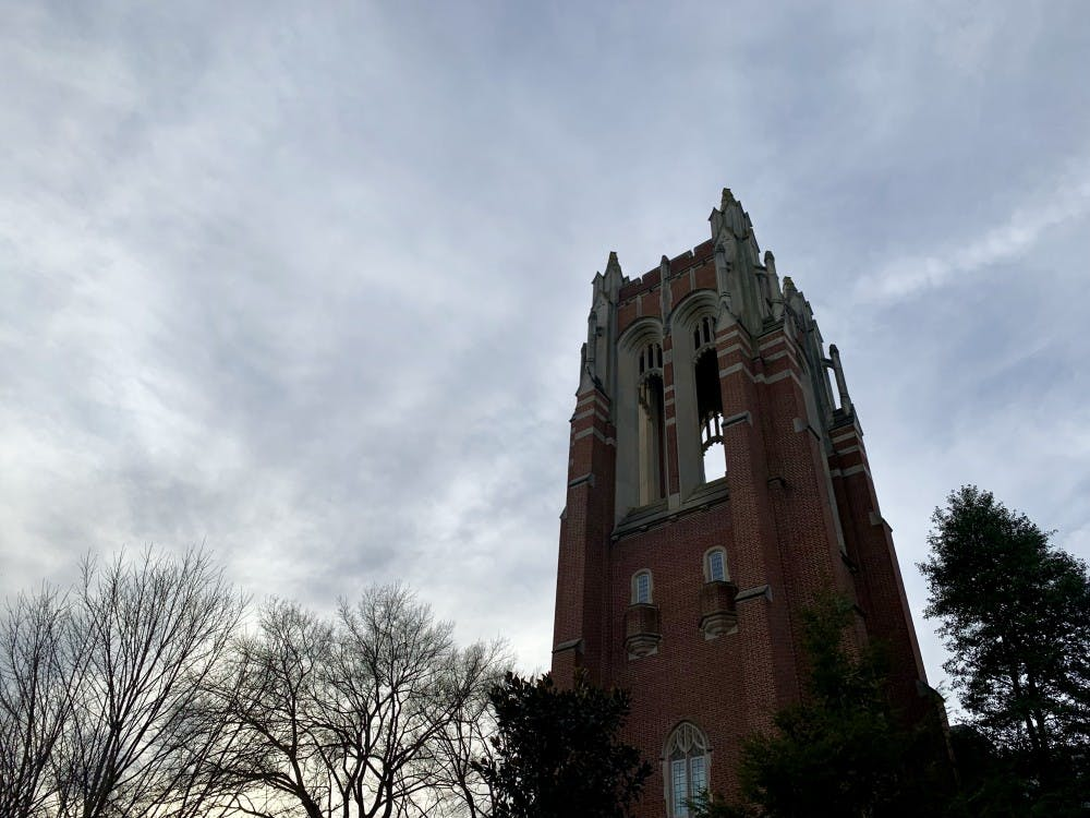 <p>The tower on Boatwright Memorial Library. &nbsp;</p>