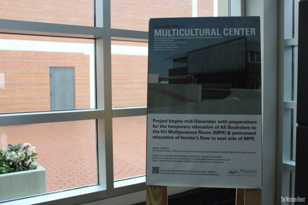 Multicultural-center-1024x683